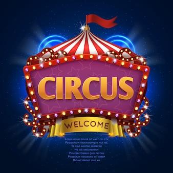 Zirkuskarneval-vektorzeichen mit glühlampenrahmen. illustration der willkommenen anschlagtafel des zirkus