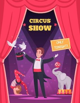 Zirkusshowillustration mit erstaunlicher showsymbolkarikatur