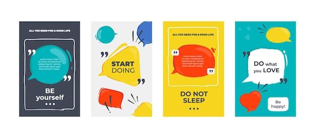Zitieren sie rahmen. farbige poster mit rahmen und motivationstext, dialog- und meinungssprechblasen. kreative grafische banner des vektorzitats