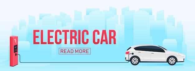 Zukünftiges auto der elektrischen ladestation, ebewegung.
