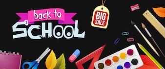 Zurück zu Schulbeschriftung und großem Verkaufsumbau mit Versorgungsmaterialien