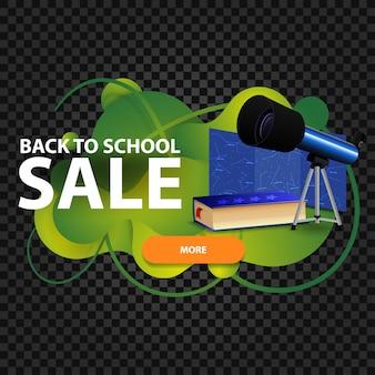 Zurück in der schule rabatt web-banner in form von lava-lampe mit teleskop