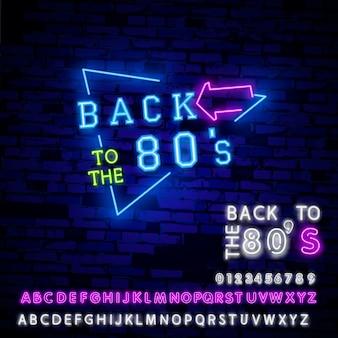 Zurück in die 80er leuchtreklame