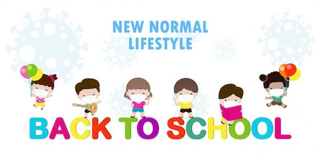 Zurück in die schule für ein neues normales lifestyle-konzept. glückliche gruppe von kindern mit gesichtsmaske und sozialer distanz schützen coronavirus covid 19, kinder und freunde gehen isoliert zur schule