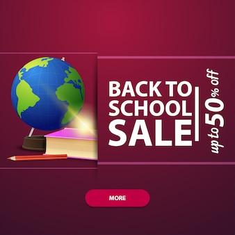 Zurück in die schule, quadratisches banner für ihre website, werbung und verkaufsförderung
