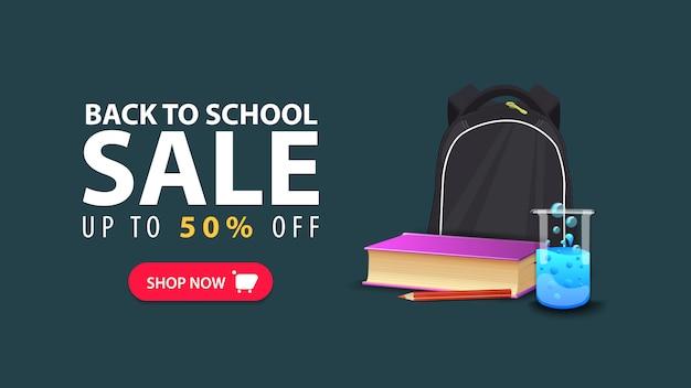 Zurück in die schule rabatt web-banner im minimalistischen stil mit schulrucksack