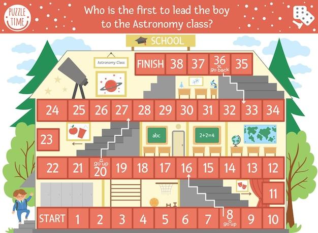 Zurück zu schulbrettspiel für kinder mit niedlichen charakteren. pädagogisches brettspiel mit klassenzimmern. gehen sie die schulaktivität durch. hilf dem jungen, zum astronomieunterricht zu kommen.