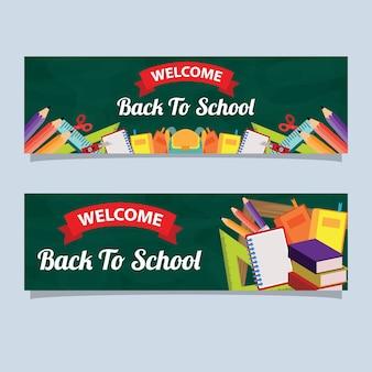 Zurück zu schule banner vorlage