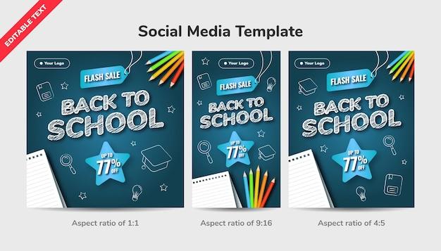 Zurück zu schule-flash-verkauf-social-media-vorlage mit blauem brett der illustration, bleistiftfarbe und papier. bearbeitbarer texteffekt.