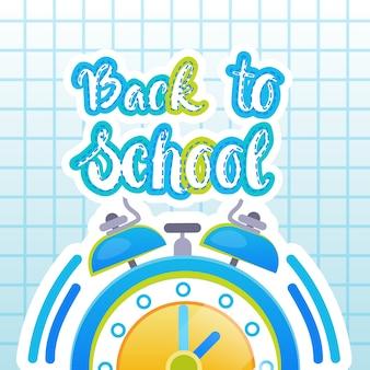 Zurück zu schule logo uhr