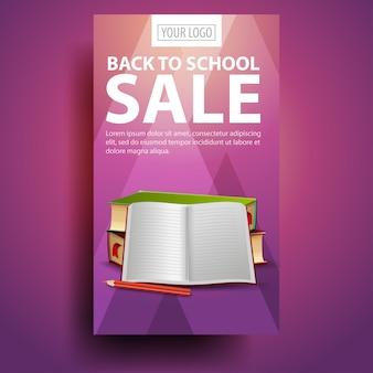 Zurück zu schule moderne, stilvolle vertikale fahne für ihr geschäft mit schullehrbüchern