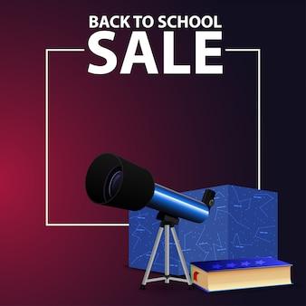 Zurück zu schule quadratisches netzbanner für ihre website mit teleskop