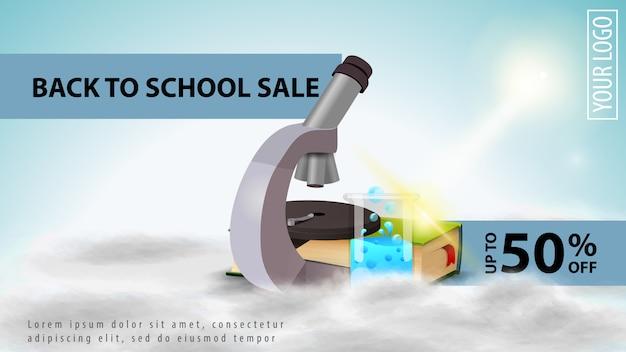Zurück zu schulverkauf, heller rabattweb-banner für ihre website mit mikroskop