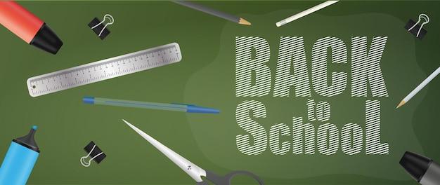 Zurück zum grünen banner der schule. schulbedarf, kugelschreiber, bleistift, marker, lineal, schere, büroklammer. vektor.