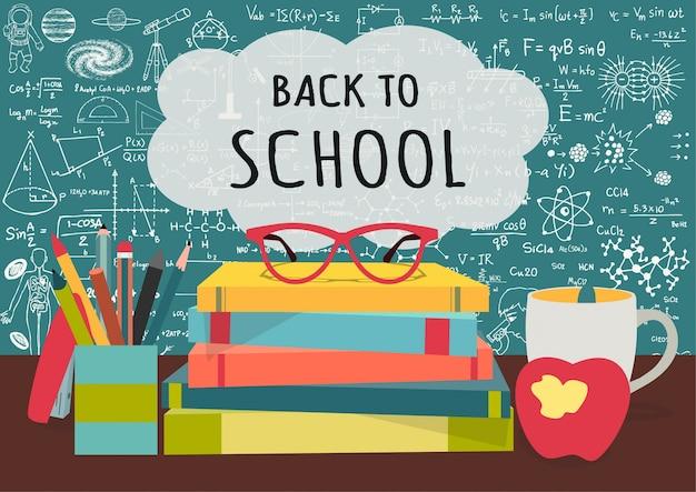 Zurück zur schule backgroun