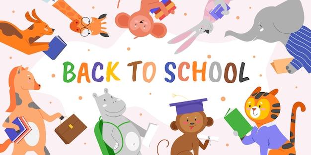 Zurück zur schule, bildungskonzeptillustration. karikatur niedliche glückliche wilde tierfiguren, die schultasche, buch und lehrbuch mit zurück zu schulbeschriftungstext, bildungshintergrund halten