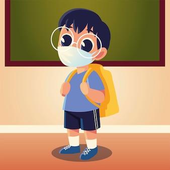 Zurück zur schule des jungenkindes mit medizinischer maske und brille, sozialem abstand und bildungsthema