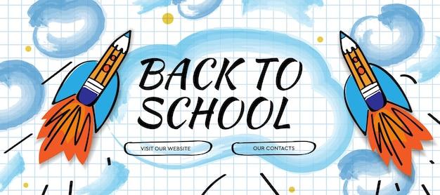 Zurück zur schule mit doodle-rakete und aquarellwolken hintergrund vektor-illustration