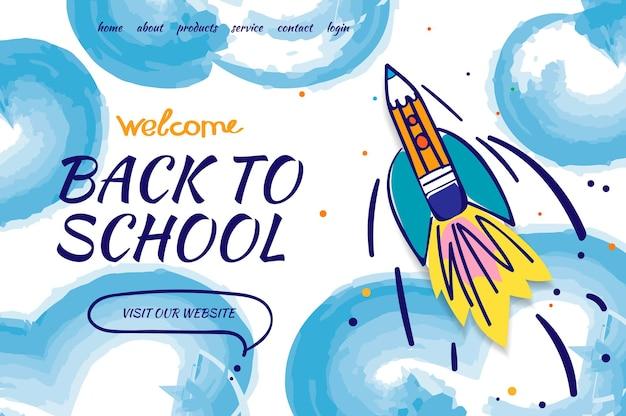 Zurück zur schule mit gekritzelrakete und aquarellwolkenhintergrund vektorillustration für fahneneinladungsplakat und -website