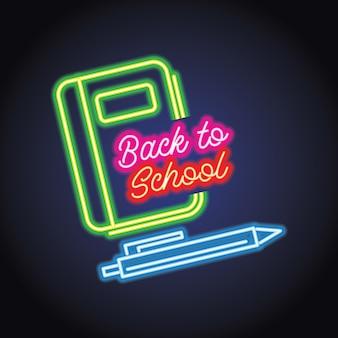 Zurück zur schule mit neonlichteffekt. vektor-illustration