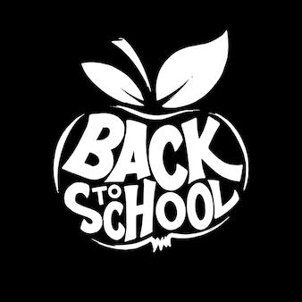 Zurück zur schule retro.