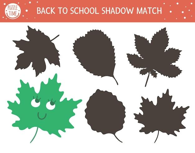 Zurück zur schule schatten-matching-aktivität für kinder. schulpuzzle mit süßem kawaii-blatt. einfaches lernspiel für kinder mit baumelement. finden sie das richtige arbeitsblatt zum ausdrucken der silhouette.