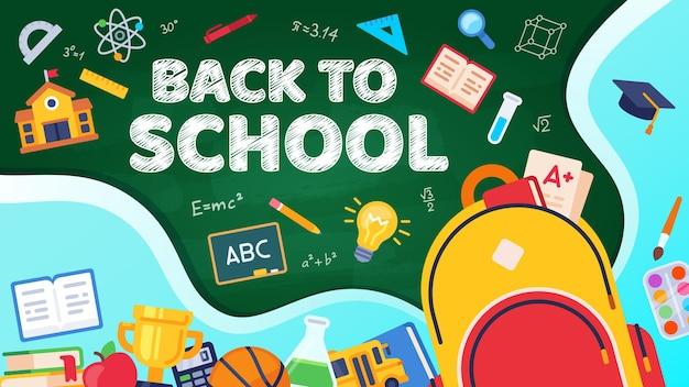 Zurück zur schule. schülerrucksack mit lehrmaterial, bleistift und lineal. notebook, taschenrechner und buch, bildungsvektorplakat. illustration zurück zur schule, college lernen