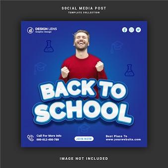 Zurück zur schule social-media-post-vorlage