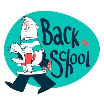Zurück zur schule. vater bringt seinen sohn zur schule. lustig.