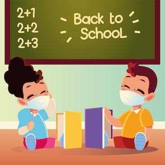 Zurück zur schule von mädchen und jungen mit medizinischen masken und notizbüchern, sozialem abstand und bildungsthema