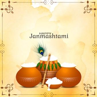 Zusammenfassung happy janmashtami indian festival hintergrund