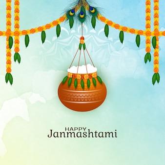 Zusammenfassung happy janmashtami stilvollen indischen festivalhintergrund