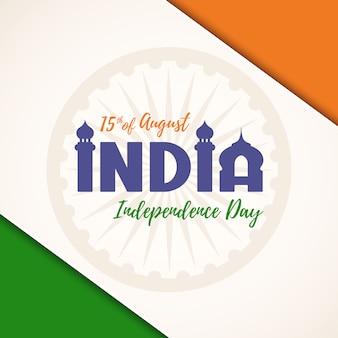 Zusammenfassung indien unabhängigkeitstag hintergrund.