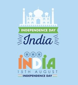 Zwei fahnen des glücklichen unabhängigkeitstages indiens auf blauem hintergrund