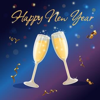 Zwei funkelnde gläser champagner mit blasen und serpentin. frohes neues jahr-schriftzug. bunter hintergrund mit bokeh-licht.