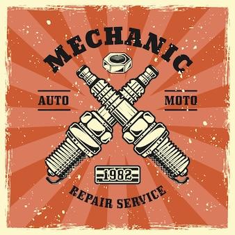 Zwei gekreuzte motorkerzen oder zündkerzen-emblem, abzeichen, etikett, logo oder t-shirt-druck im vintage-stil. vektor-illustration mit grunge-texturen auf separaten ebenen