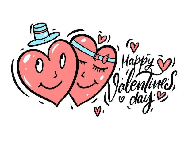 Zwei herzen umarmen sich. glücklicher valentinstag schriftzug.