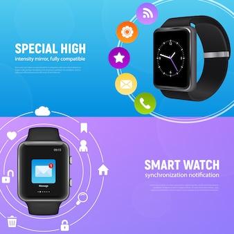 Zwei horizontale realistische smartwatch-fahnensatz mit spezieller hoher und smartwatchbeschreibungsvektorillustration