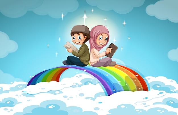 Zwei moslemische lesebücher über dem regenbogen