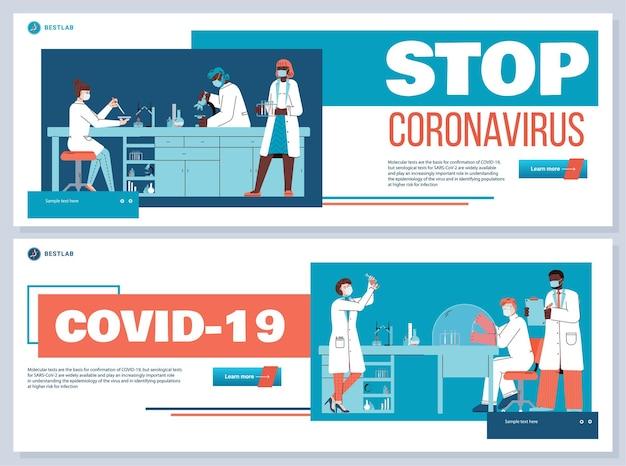 Zwei vektorbanner mit forschungskonzept zum coronavirus