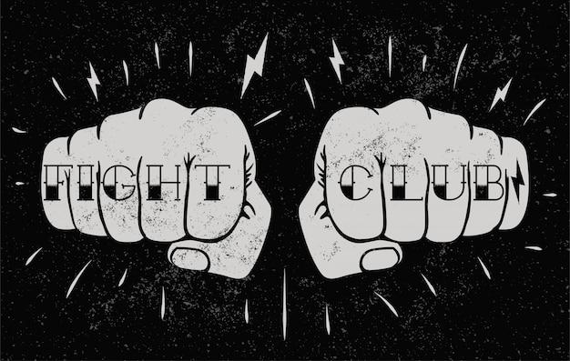 Zwei vorderansichtsfäuste mit kampfklub-untertitel-tätowierung auf den fingern. kampfclub-konzeptillustration für plakat oder t-shirt. vintage gestaltete illustration