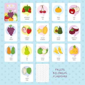 Zweisprachiger flashcard vektorsatz der netten früchte
