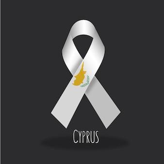 Zypern-flaggenbandentwurf