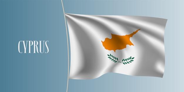 Zypern wehende flagge