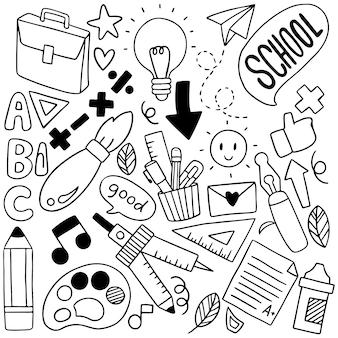 08-09-080 hand drawn conjunto de ícones de escola ornamentos fundo patternflag