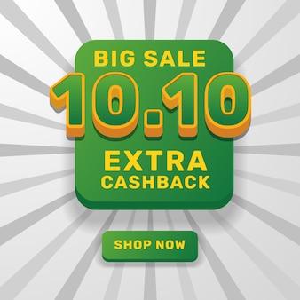 10 10 de outubro grande desconto oferta promoção com modelo de banner de mídia social de texto verde