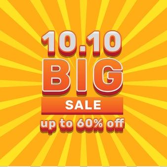10 10 de outubro grande promoção de oferta de desconto com modelo de banner de mídia social de texto laranja