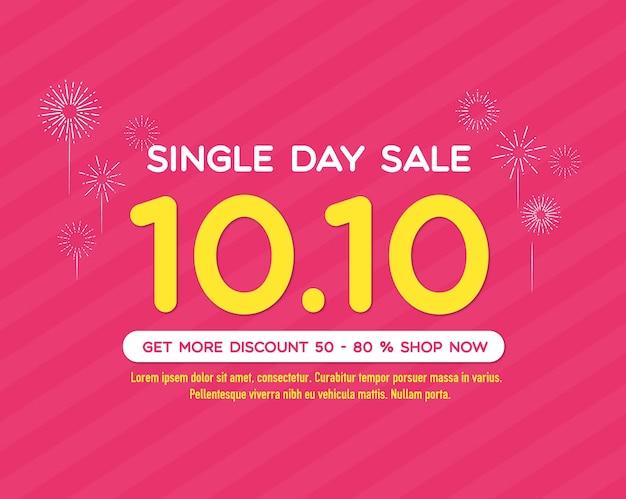 10.10 mega modelo de dia de venda