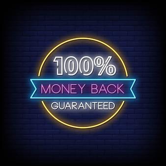 100% dinheiro de volta garantido sinais de néon estilo texto vetor