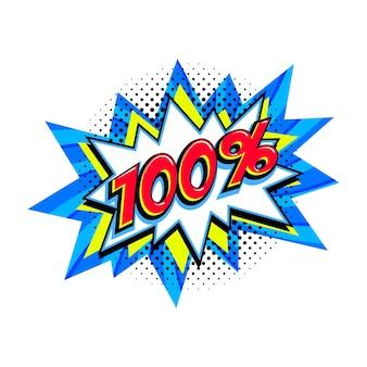 100 fora da venda. balão de venda azul em quadrinhos